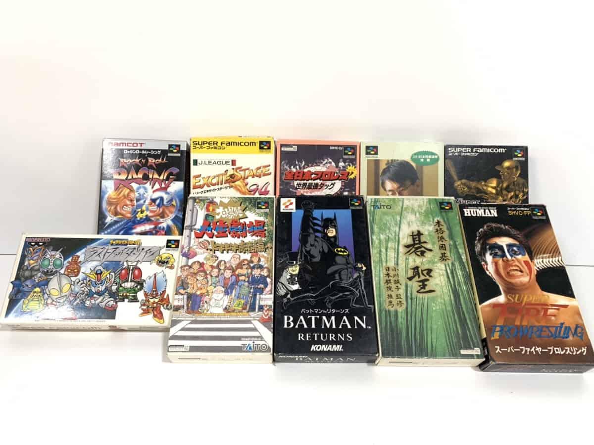 スーパーファミコンのゲームソフトをまとめて買い取りいたしました